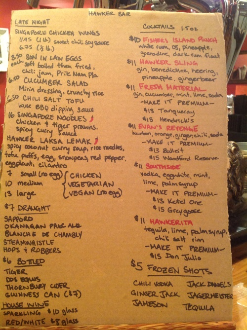 Late-Night Menu