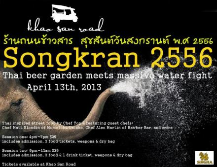 Songkran 2556