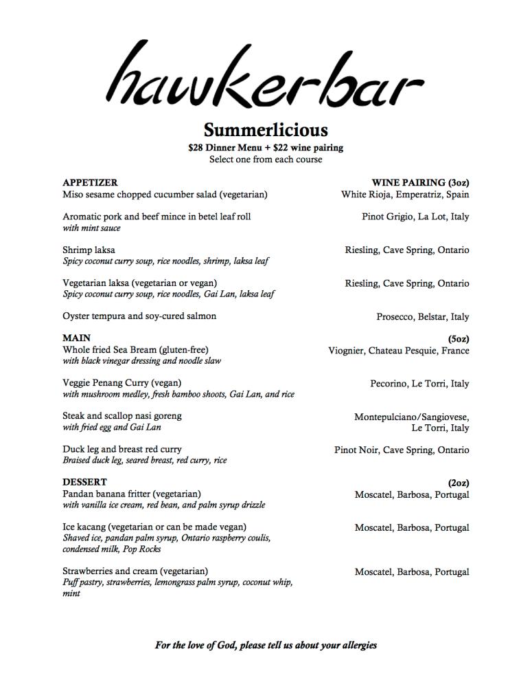 Hawker Bar Summerlicious '17 DINNER