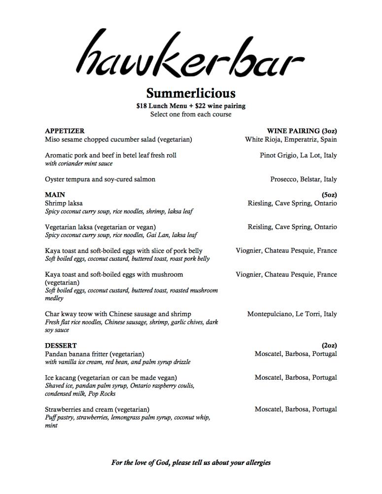 Hawker Bar Summerlicious '17 LUNCH